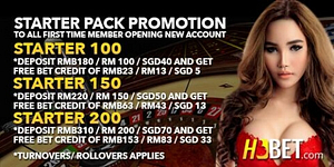 starter promotion 1 300x150 - starter-promotion