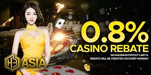 Casino Rebate 300x150 - Casino-Rebate