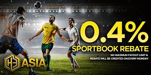 Sports Rebate 300x150 - Sports-Rebate