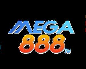 mega888 logo 300x240 - mega888_logo