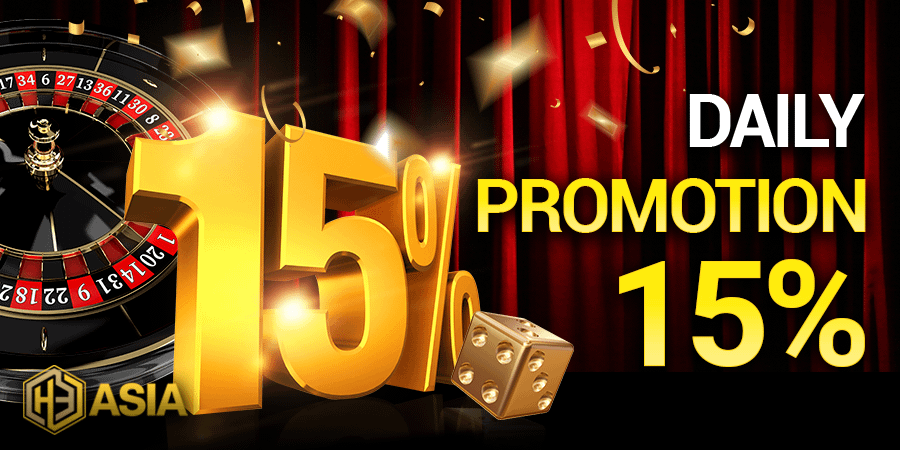 Dialy 15 EN e1567003127964 - Daily Promotion 15%